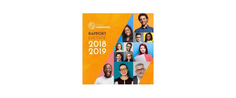 Une année riche en événements, découvrez notre Rapport Annuel 2018 – 2019