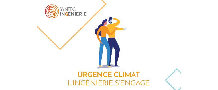 Agir pour le climat  : l'ingénierie s'engage !