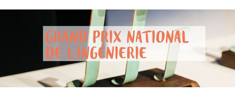 L'édition 2020 du Grand Prix National de l'Ingénierie est lancée !