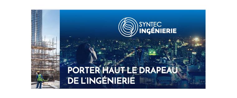 Syntec-Ingénierie publie son rapport d'activité pour l'année 2019