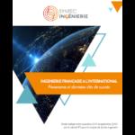 """7 octobre : présentation des enseignements de l'étude EY """"L'ingénierie française à l'international"""""""