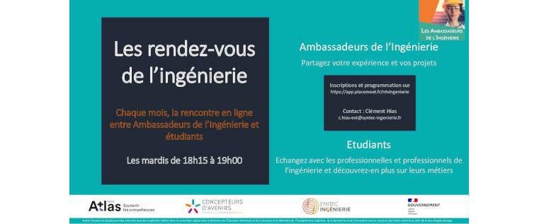 Lancement des Rendez-vous de l'ingénierie, rencontres digitales entre pros et étudiants ingénieurs