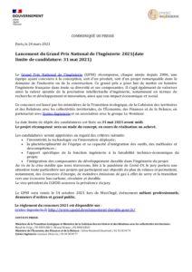 Lancement du Grand Prix National de l'Ingénierie 2021 (date limite de candidature : 31 mai 2021)