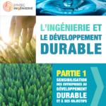L'ingénierie et le développement durable : publication d'un guide pour atteindre les objectifs de développement durable